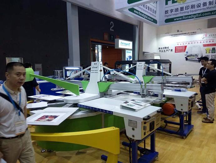 2016年广州琶洲展会