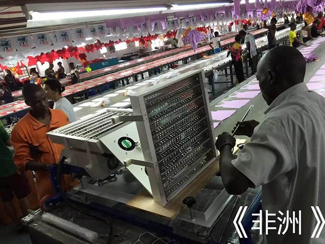 肯尼亚台面机