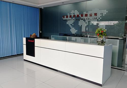 公司am8亚美国际官网